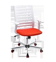 Sillon-ejecutivo-BFF-rojo.pdf